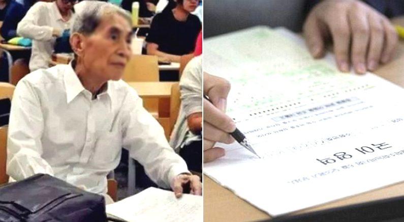 70대 할아버지가 피나게 공부해 한의대 붙었는데 '합격 포기'한 이유