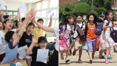 전국 초등학생들의 '여름방학'이 시작됐다!