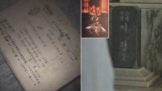 김좌진 장군 비서였던 '일본 밀정'이 독립유공자로 현충원에 잠들어 있다