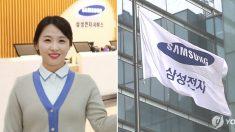 '덜커덩~/덜컹/쿵/쾅' 삼성전자AS가세계최고수준인이유