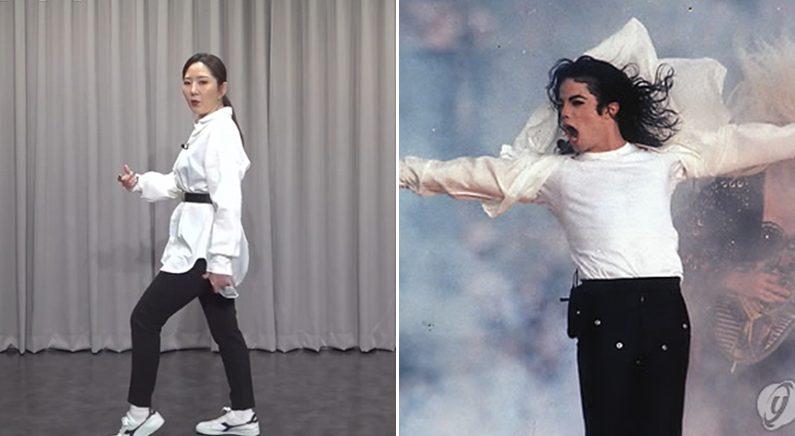 '진짜 되네' 문워크 하는 법 제대로 알려주는 댄스 강사