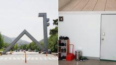35도 폭염에 에어컨·창문 없는 1평 지하 휴게실서 죽은 서울대 청소노동자