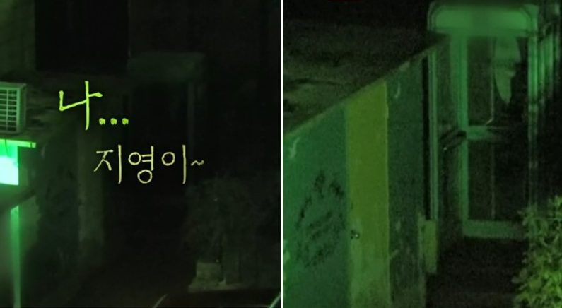 현재 궁금한이야기Y에서 제보받는 '공중전화 지영이 사건' (소름주의)