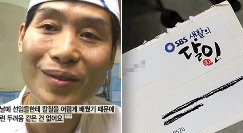 '한끼줍쇼' '생활의 달인'에 나온 일반인 출연자 얼마나 받을까..시청자들 '궁금증'