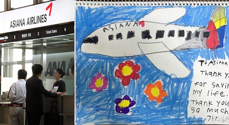 어린이 응급환자 위해 항공유 15톤 버리며 긴급회항했던 아시아나에 날아든 '그림 편지'