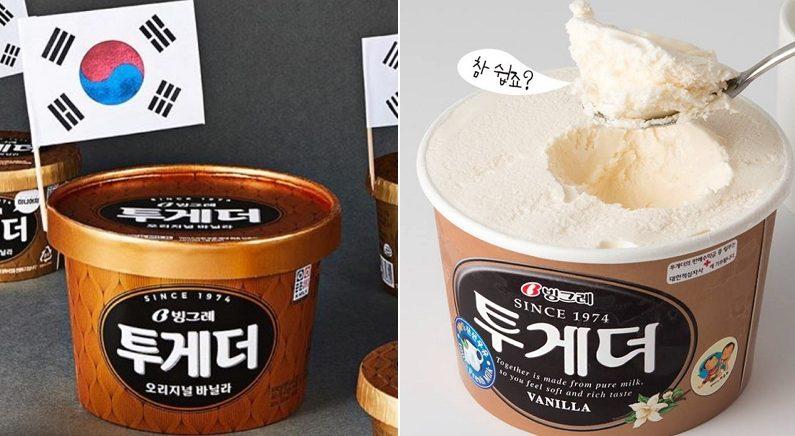 먹기만 해도 독립유공자 후손들 '자동후원'되는 아이스크림