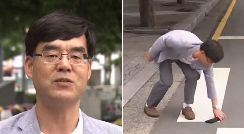 '10억원' 든 지갑 주인에게 찾아주고 사례도 거절한 시민