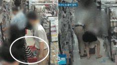 수상한 남성의 행동에 '몰카' 눈치챈 여성 손님의 반응 (영상)