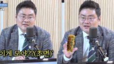 삼성 이부진 아들이 엄마아빠 이혼 후 처음 먹어본 음식