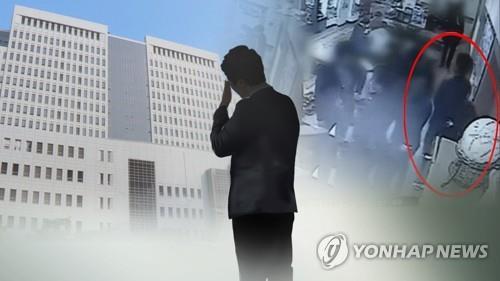 """'곰탕집 성추행' 유죄 확정…""""일관된 피해자 진술이 증거"""""""