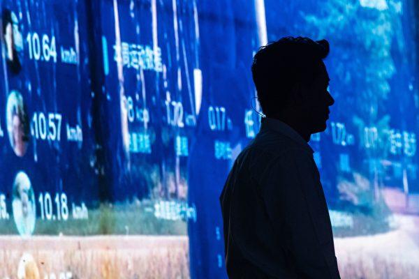 """""""美, AI 기술 수출규제는 中 군사 기술개발 견제 목적"""""""