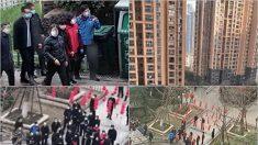 中 보건당국, 신규환자 0 발표한 날 우한시 아파트 단지에 붙은 공고문