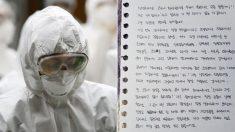 공항에서 땀 뻘뻘 흘리며 근무하던 검역 담당자가 눈물 나는 '편지 한 통'을 받았다