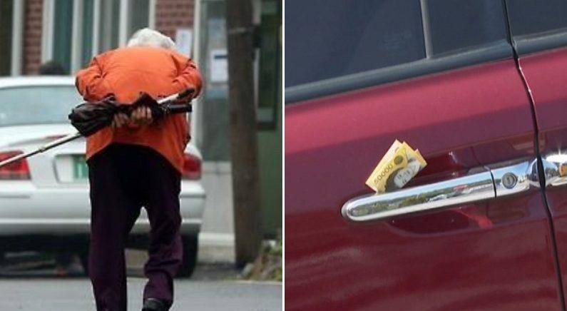 '빨간 자동차'만 보면 꼬깃꼬깃 용돈 건네주는 치매 할머니의 사연