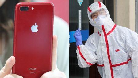 아이폰SE '레드' 판매 수익금이 코로나 환자 위해 기부된다