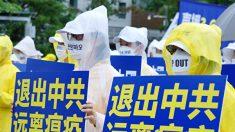 중국 공산당 3억6천만 명 탈당 행사.. 서울 차이나타운서 열려