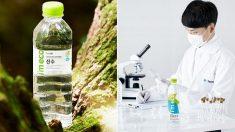 세계 최초로 '썩는 생수병' 개발한 31살 한국인 기업가가 남긴 말
