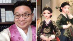 한국 전통의상 '한복'까지 건든 중국 '역사 왜곡' 향한 서경덕 교수의 사이다 일침