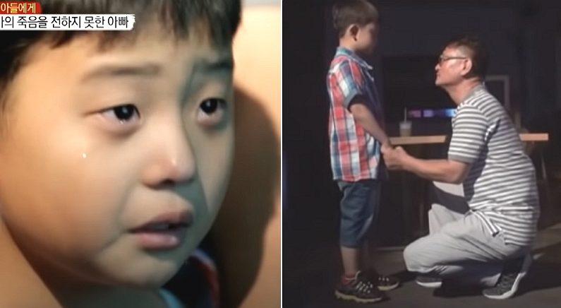 아빠가 아직 어린 아들에게 '엄마의 죽음'을 이해시키는 방법 (영상)