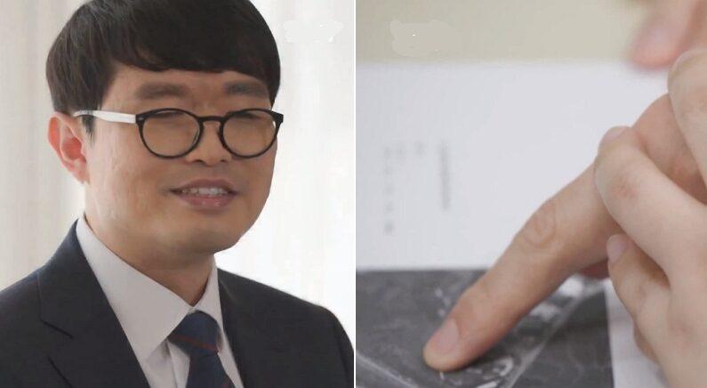 의료사고로 하루아침에 시력 잃은 학생, 공부해서 '판사'가 됐다 (영상)