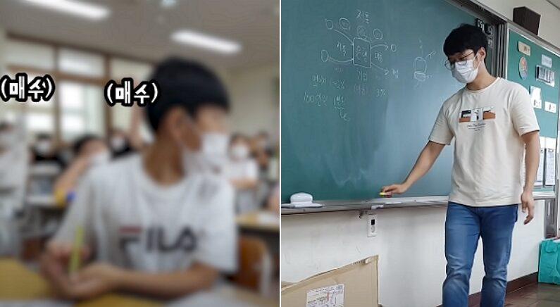 선생님 몸무게로 주식 모의투자 하면서 즐겁게 경제 공부하는 초등학생들 (영상)