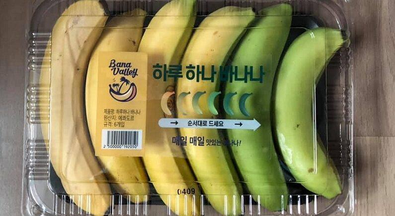 기발한 아이디어로 전 세계에서 극찬 쏟아진 이마트의 '바나나' 상품