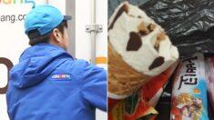 """""""쿠팡에서 아이스크림을 주문했다가, 저도 모르게 울컥했어요"""""""