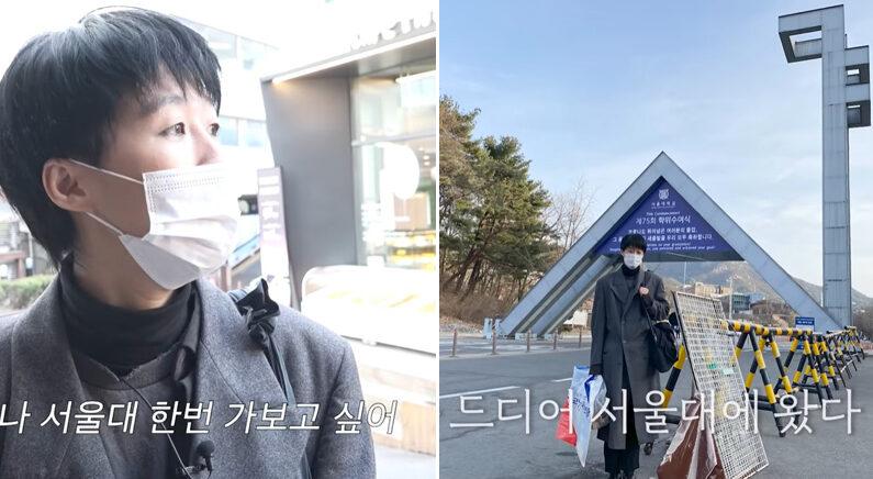 '공부왕' 홍진경이 서울대서 깨달은 '공부 잘하는 학생'의 비밀(영상)
