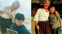 영화 '집으로' 김을분 할머니께서 별세하셨다는 소식이 전해졌다