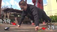특전사 출신 여군은 팔굽혀펴기를 '두 손가락'으로 한다 (영상)