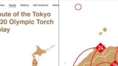 도쿄올림픽 홈페이지에 독도 몰래 집어넣은 일본…서경덕 교수 수정 요청