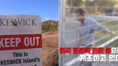 호주의 예쁜 섬들 사들여 '중국 관광객 전용 섬'으로 개조하고 있는 중국