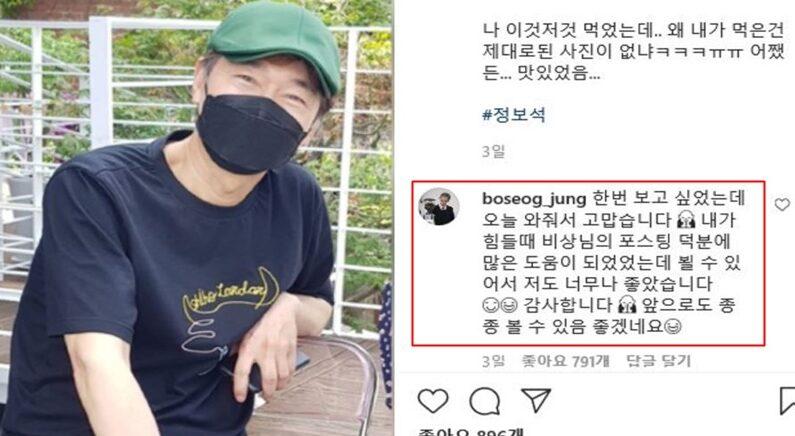 자신을 찾은 '찐팬'을 먼저 알아보고 특급 팬서비스로 감동 안긴 꽃중년 배우