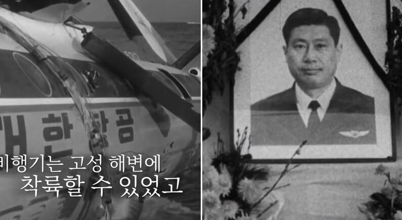 비행기 납치범이 떨어트린 '폭탄' 몸으로 막아 승객 살린 여객기 조종사