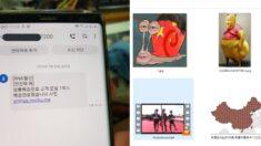 우리나라 사람들 상대로 사기 치려는 중국 피싱 사이트 해킹한 한국인