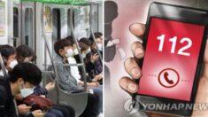 지하철 옆자리 승객이 마약사범임을 직감하고 경찰 신고한 시민의 정체