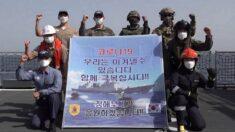 집단감염으로 조기 귀국했던 청해부대원 272명 '전원 완치'…오늘(10일) 마지막 2명 퇴원