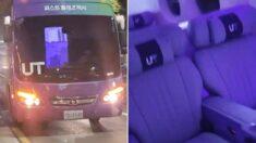 """""""짐 많아서 택시 불렀는데 45인승 버스가 와서 혼자 탔습니다"""""""