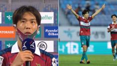 서툰 한국어로 진심을 전해 큰 감동을 준 한 일본 축구선수의 인터뷰 (영상)